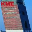 Оксидированная кровельная рулонная медь KME
